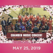 EAST MEETS WEST CHAMBER MUSIC CONCERT
